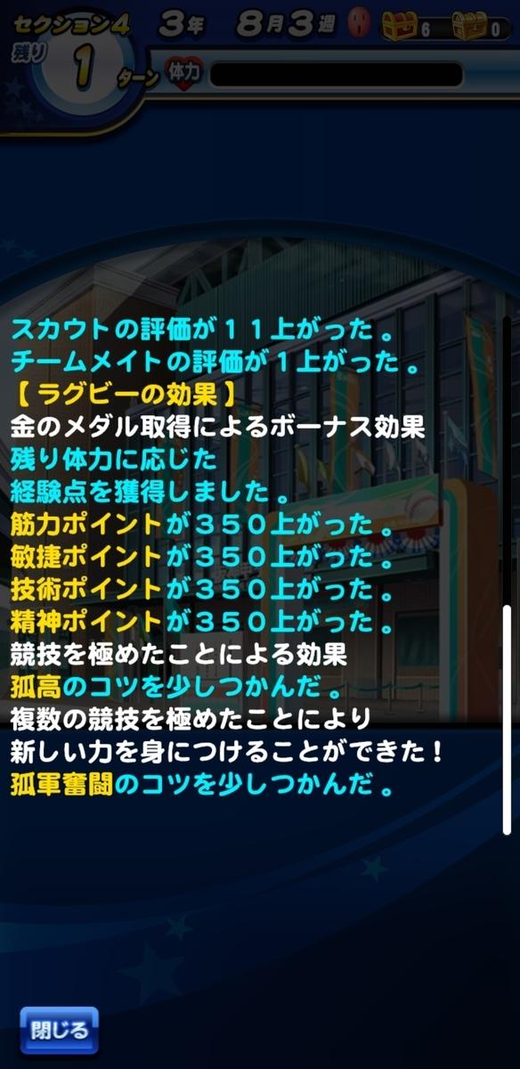 f:id:arimurasaji:20201119202056j:plain