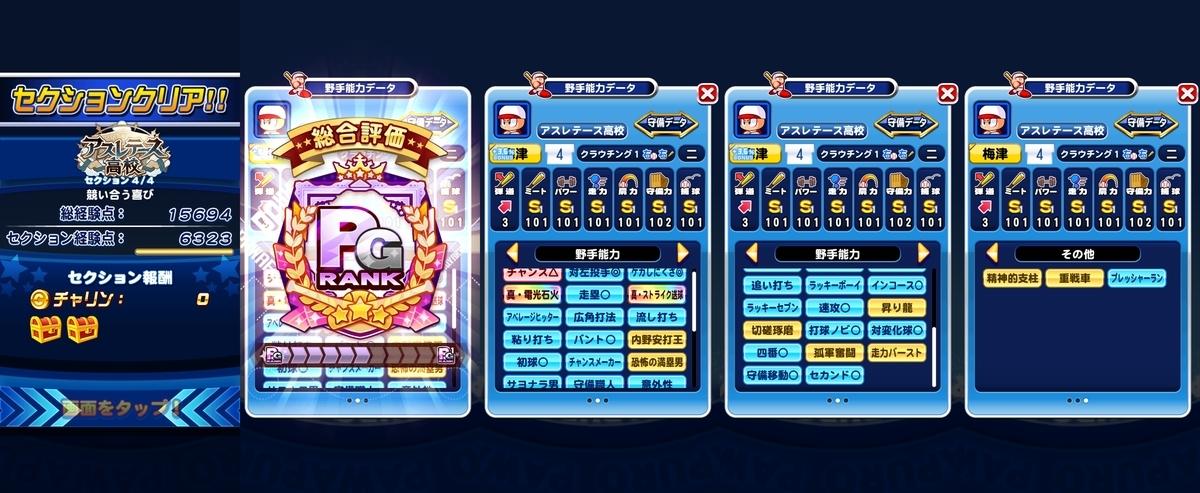 f:id:arimurasaji:20201121115006j:plain