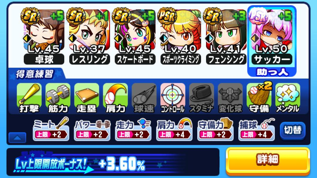 f:id:arimurasaji:20201121115017j:plain