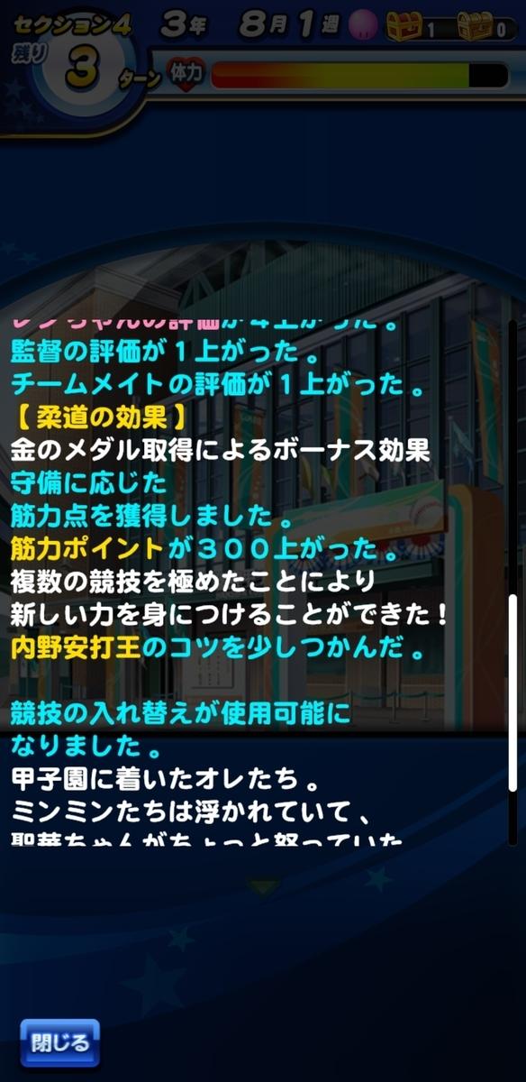 f:id:arimurasaji:20201121115042j:plain