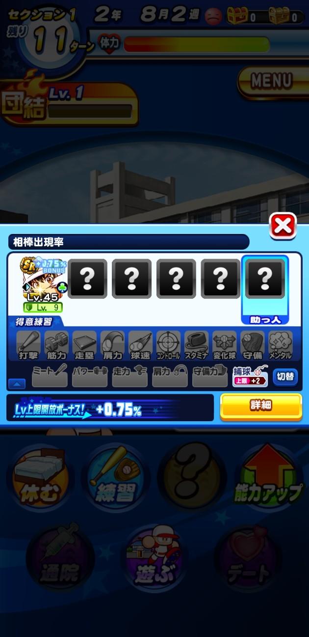 f:id:arimurasaji:20201122151404j:image