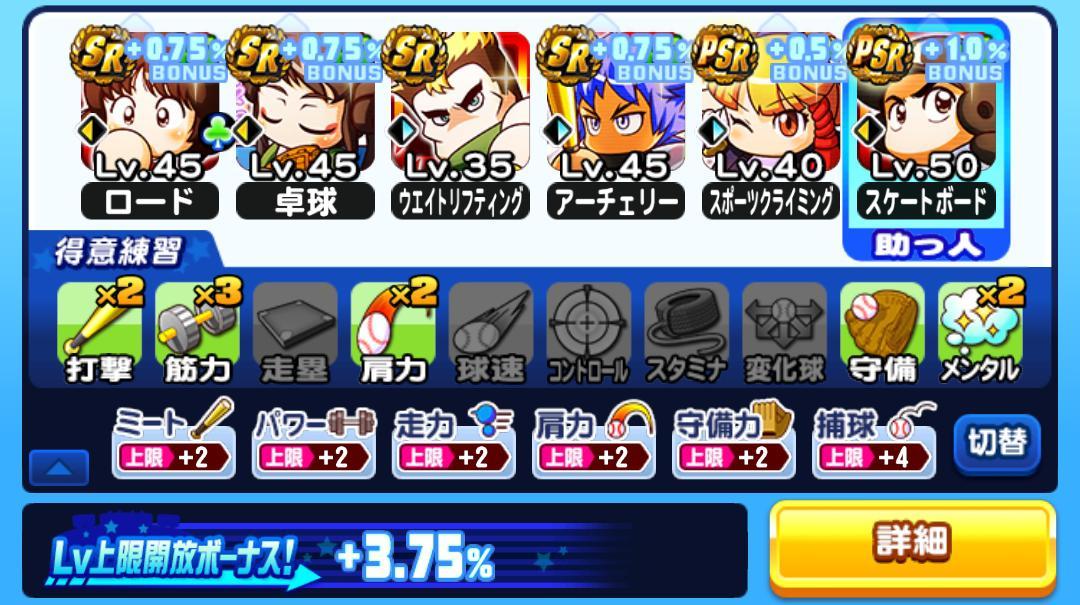f:id:arimurasaji:20201122222003j:plain