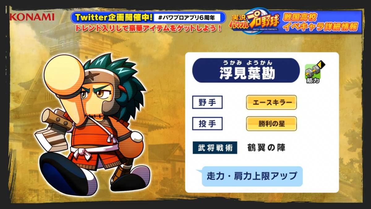 f:id:arimurasaji:20201124220317p:plain