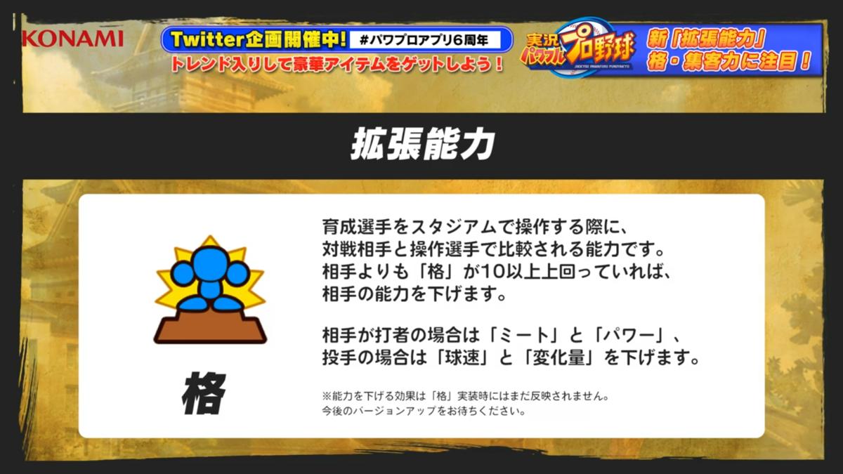 f:id:arimurasaji:20201125122623p:plain