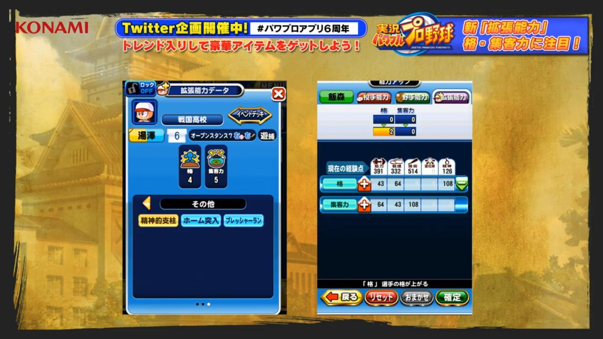 f:id:arimurasaji:20201125122649p:plain