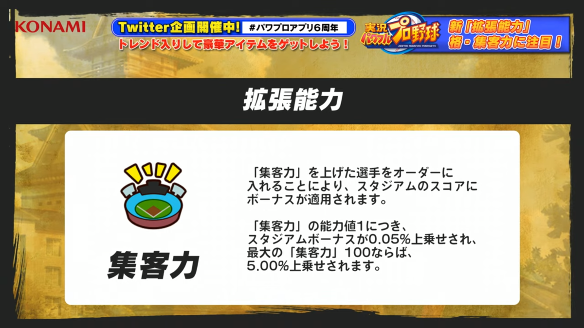 f:id:arimurasaji:20201125122823p:plain