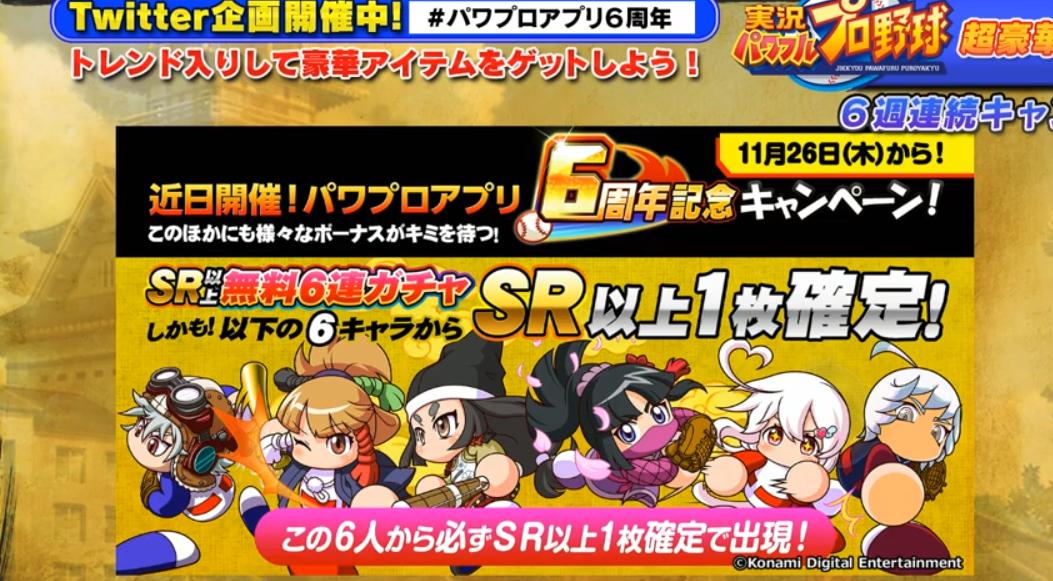 f:id:arimurasaji:20201125180742p:plain