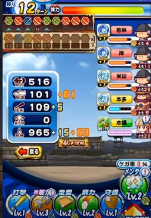 f:id:arimurasaji:20201125183038p:plain