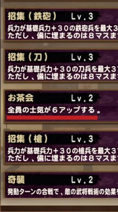 f:id:arimurasaji:20201125185024p:plain