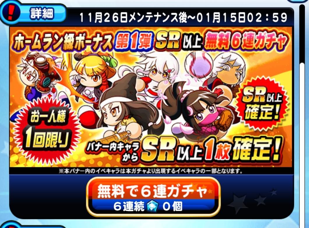 f:id:arimurasaji:20201126182038j:plain