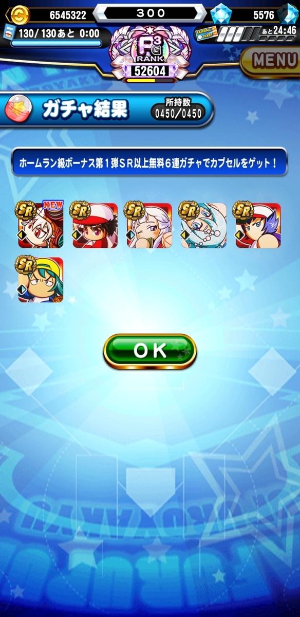 f:id:arimurasaji:20201126182132j:plain
