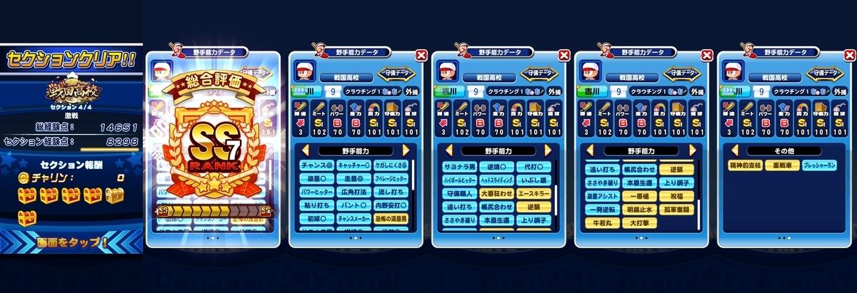 f:id:arimurasaji:20201126195322j:plain