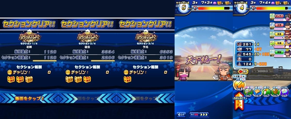 f:id:arimurasaji:20201126195337j:plain