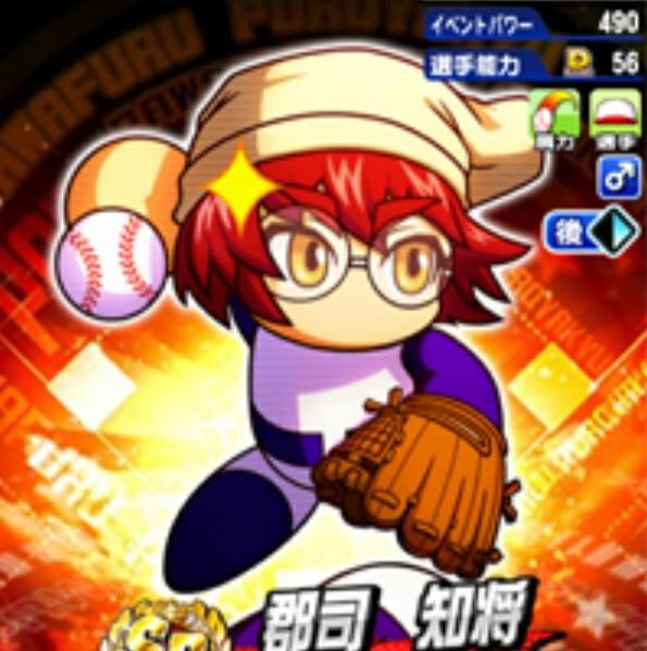 f:id:arimurasaji:20201126203745j:image