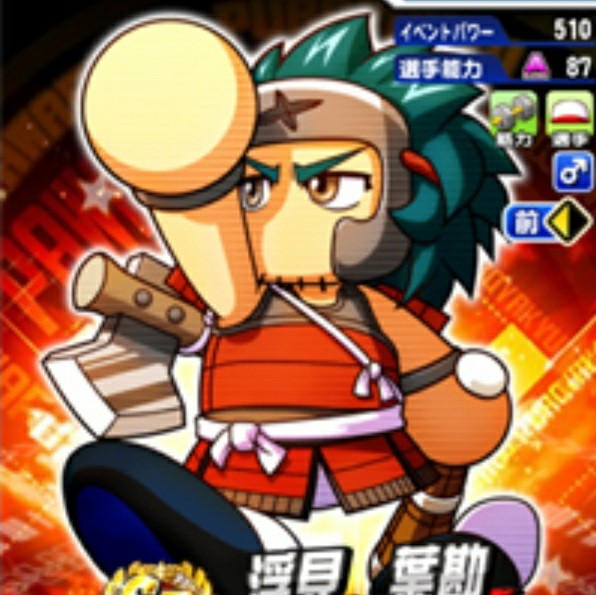 f:id:arimurasaji:20201126211843j:image