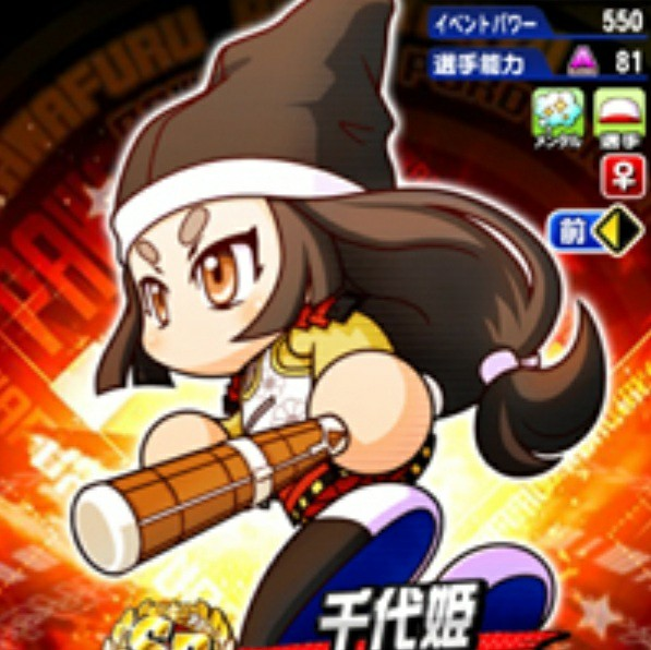 f:id:arimurasaji:20201126220408j:image