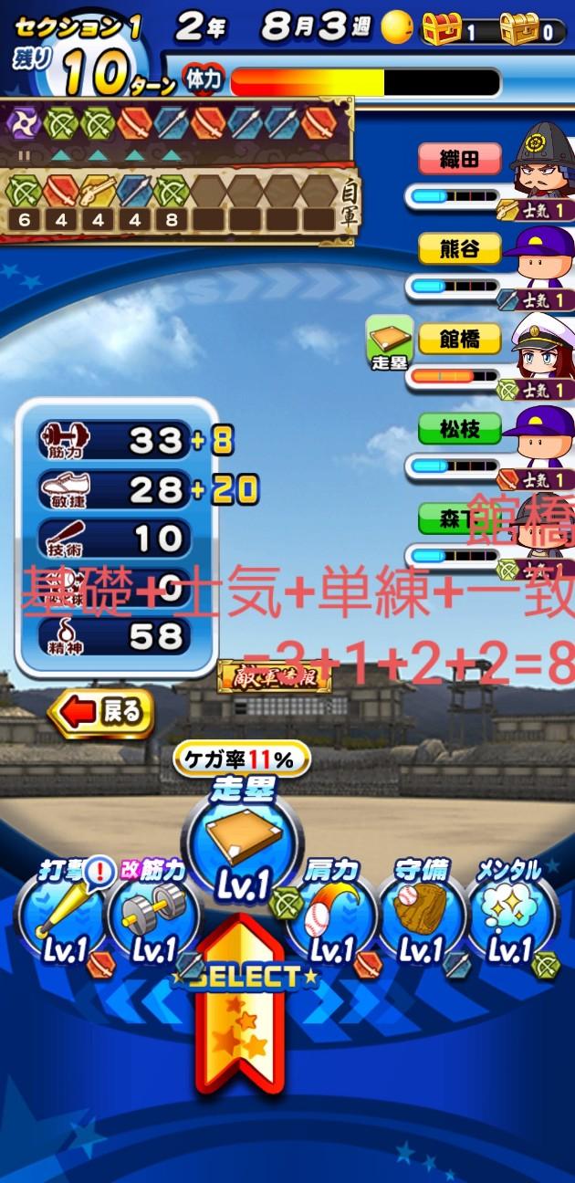 f:id:arimurasaji:20201127095316j:image