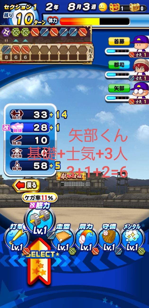 f:id:arimurasaji:20201127100923j:image