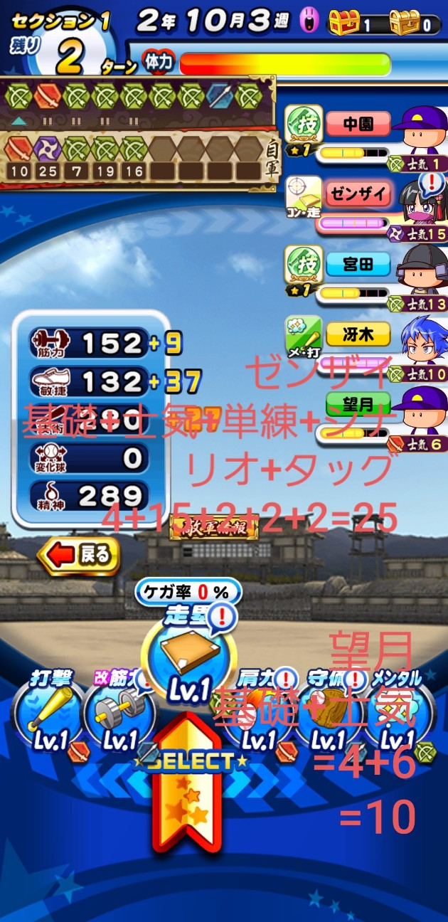 f:id:arimurasaji:20201127102819j:image