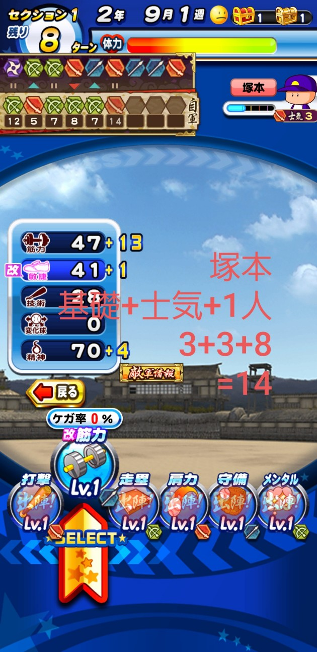 f:id:arimurasaji:20201127103416j:image