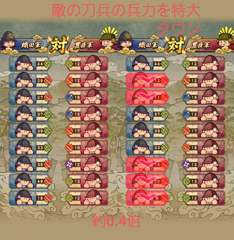 f:id:arimurasaji:20201127141741j:image