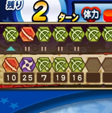 f:id:arimurasaji:20201127171101j:image