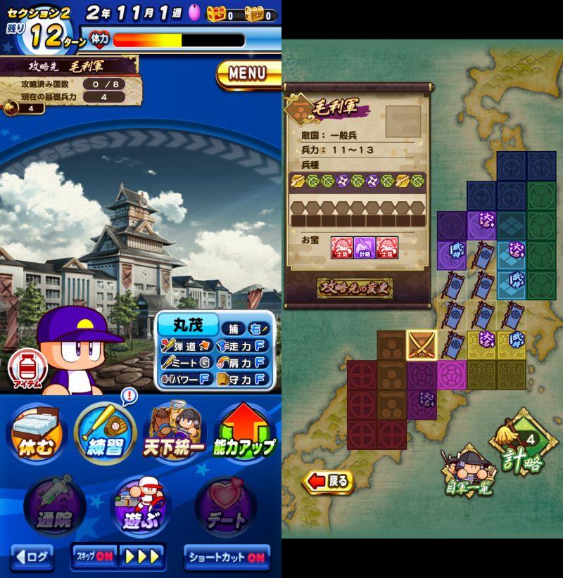 f:id:arimurasaji:20201127180401j:plain