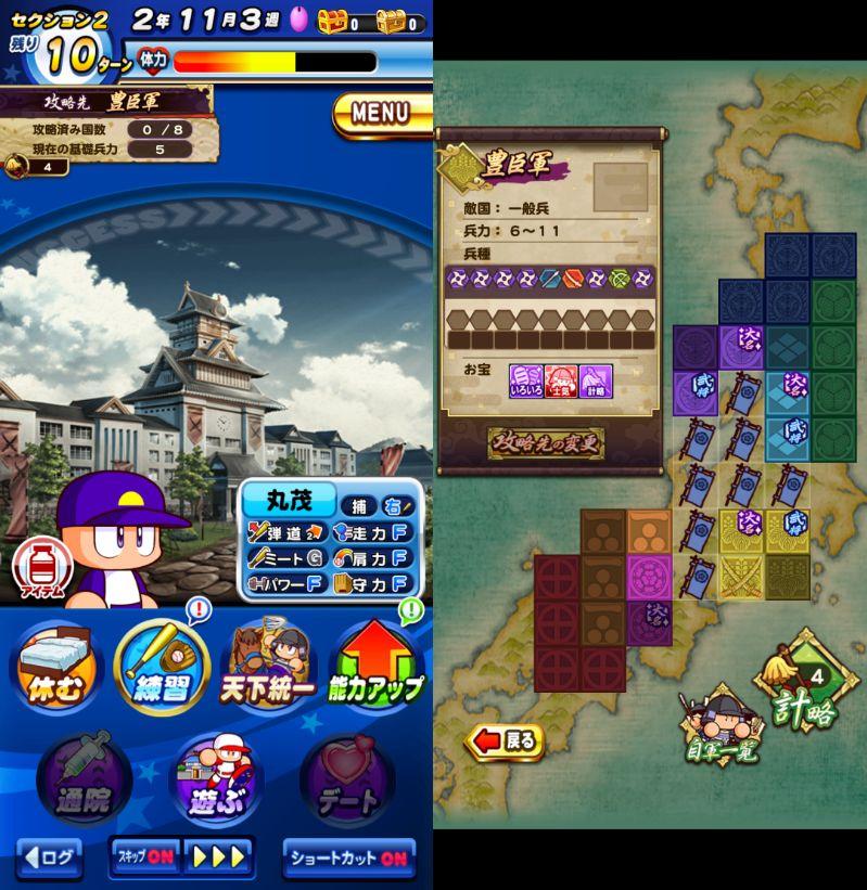 f:id:arimurasaji:20201127180528j:plain