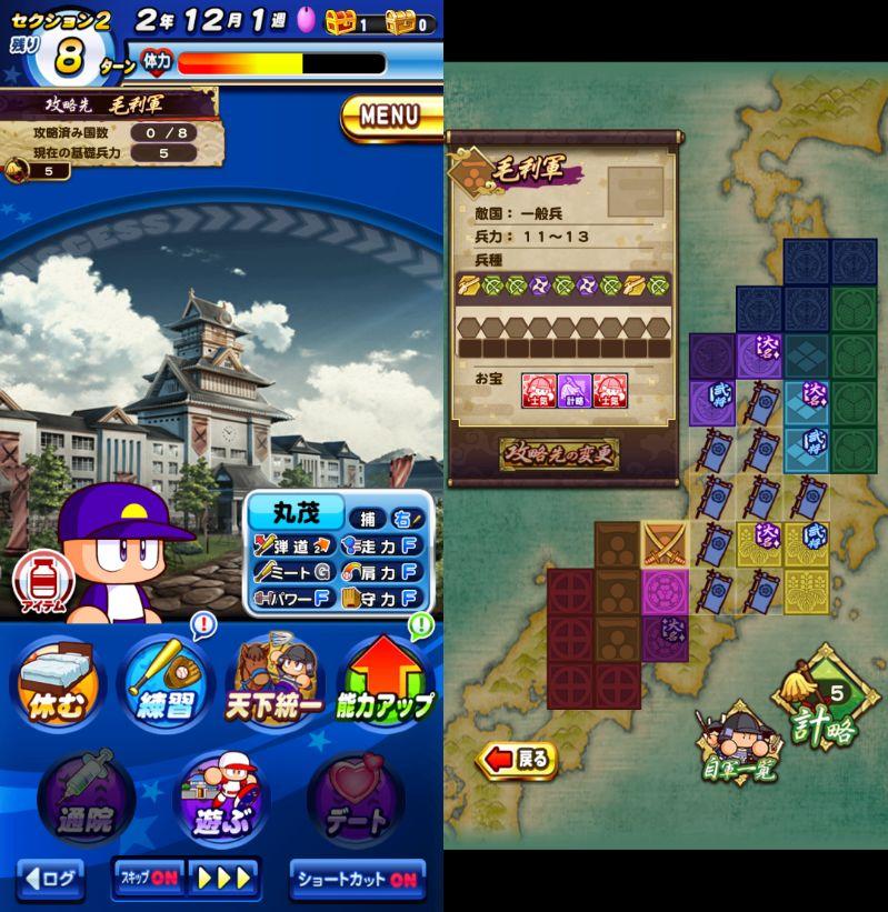 f:id:arimurasaji:20201127180652j:plain