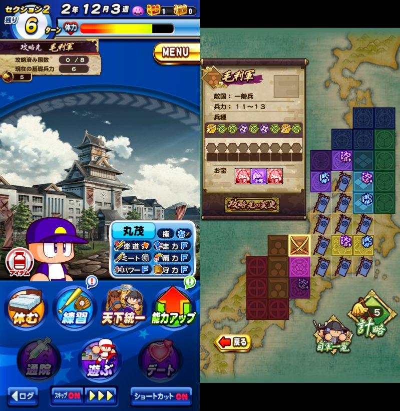 f:id:arimurasaji:20201127180803j:plain