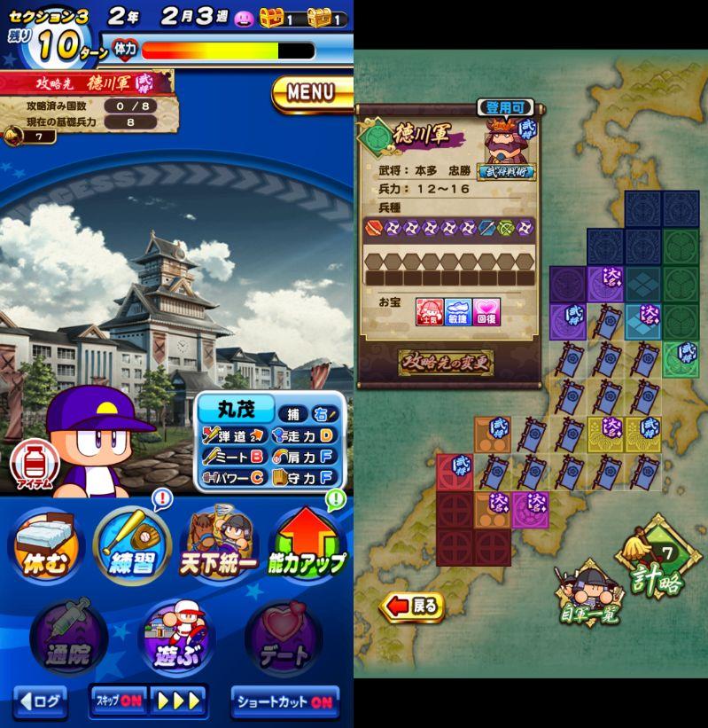f:id:arimurasaji:20201127181053j:plain