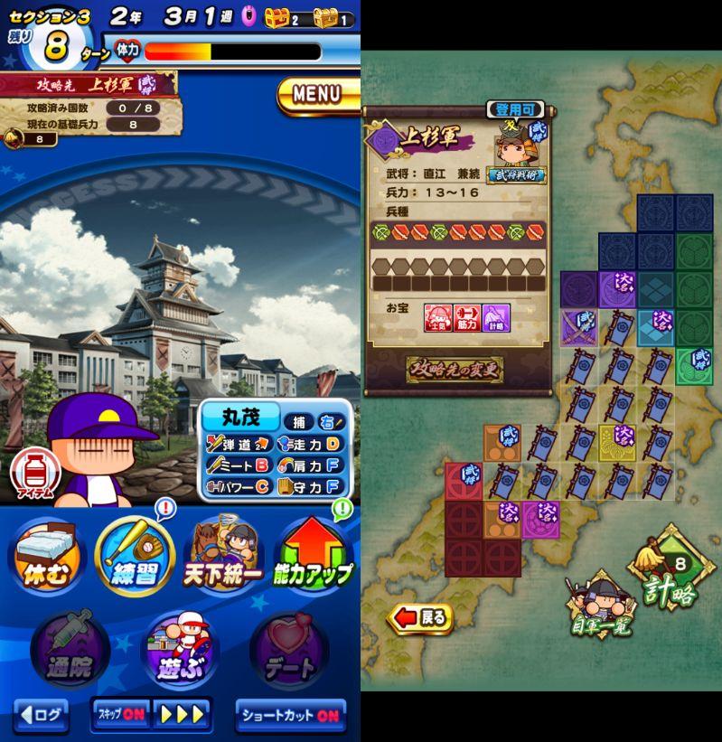 f:id:arimurasaji:20201127181217j:plain