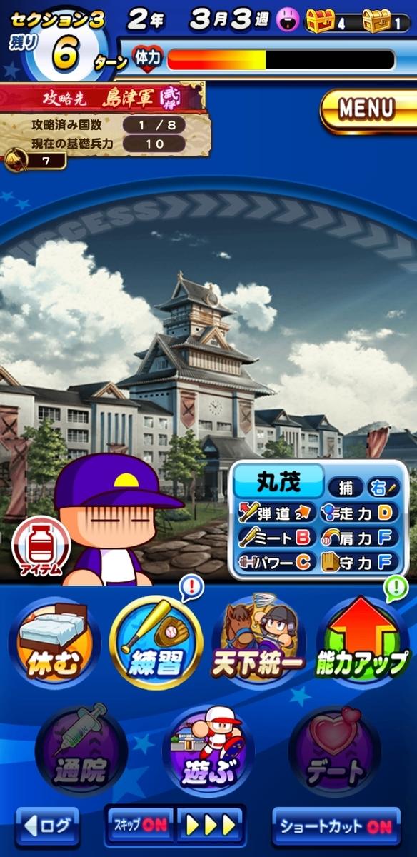 f:id:arimurasaji:20201127181327j:plain