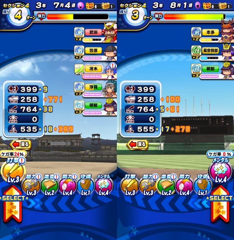 f:id:arimurasaji:20201127213403j:plain