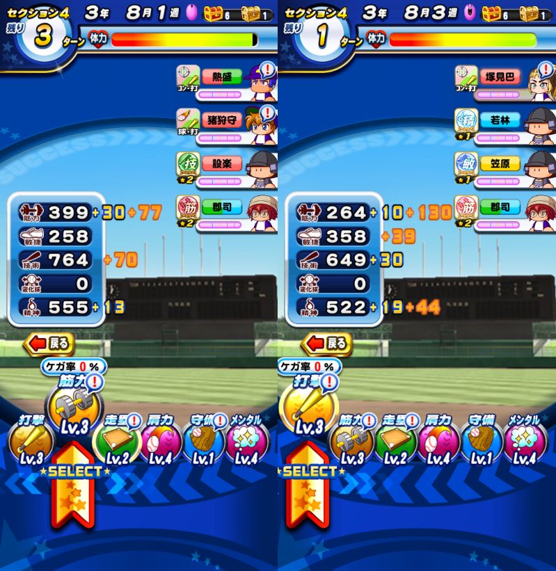 f:id:arimurasaji:20201127214957j:plain