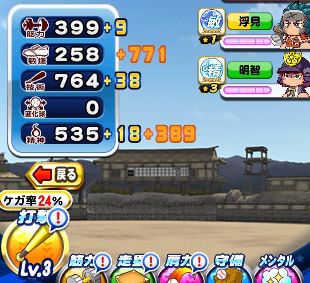 f:id:arimurasaji:20201127220432j:plain