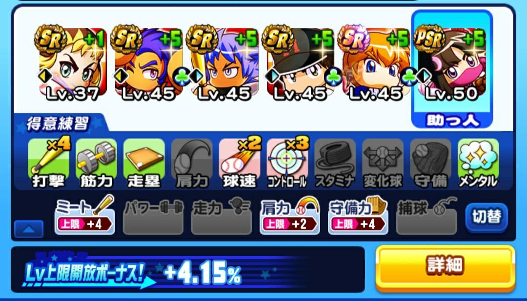 f:id:arimurasaji:20201128095044j:image