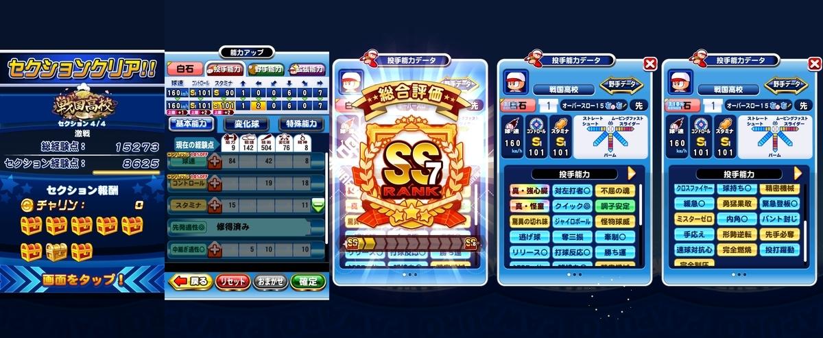 f:id:arimurasaji:20201128120013j:plain