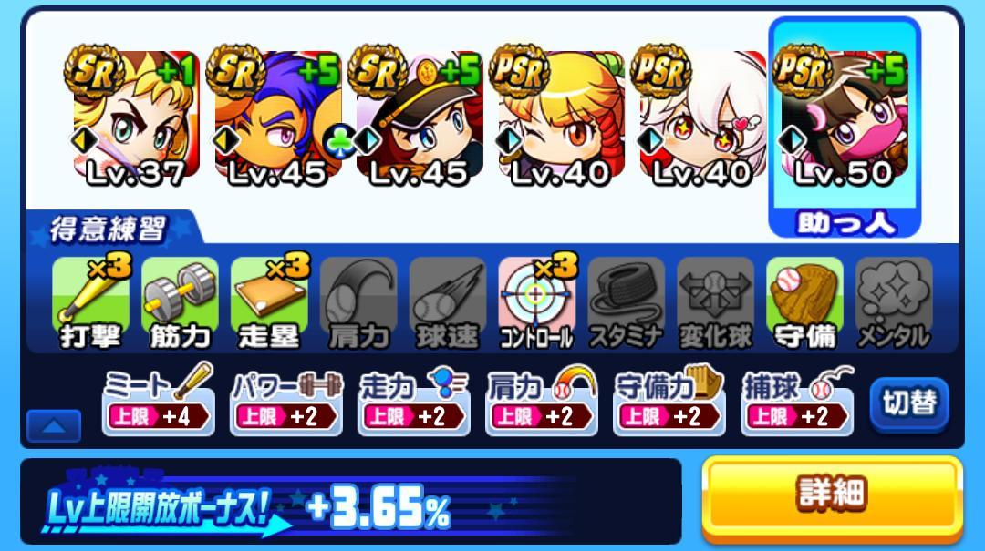 f:id:arimurasaji:20201128144658j:plain