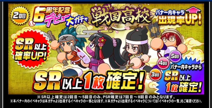 f:id:arimurasaji:20201128161802j:plain