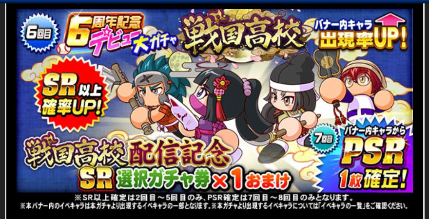 f:id:arimurasaji:20201128161835j:plain