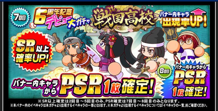 f:id:arimurasaji:20201128161843j:plain