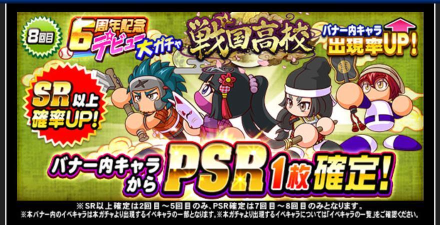 f:id:arimurasaji:20201128161854j:plain
