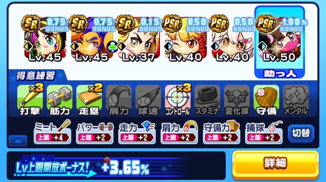 f:id:arimurasaji:20201128194147j:plain