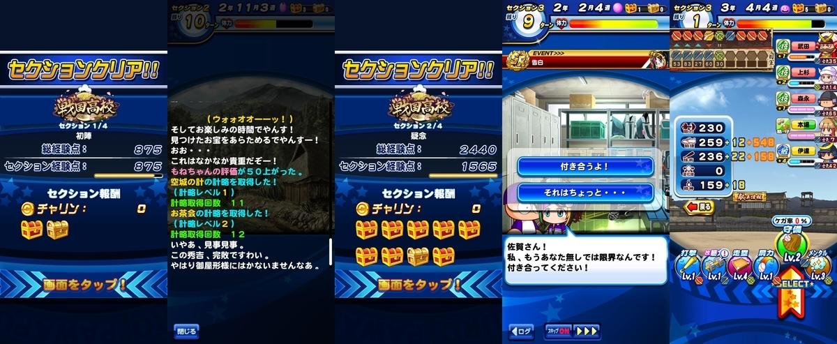 f:id:arimurasaji:20201128194151j:plain