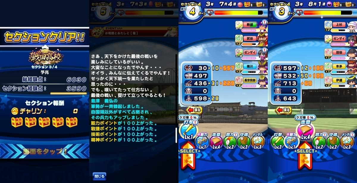 f:id:arimurasaji:20201128194200j:plain