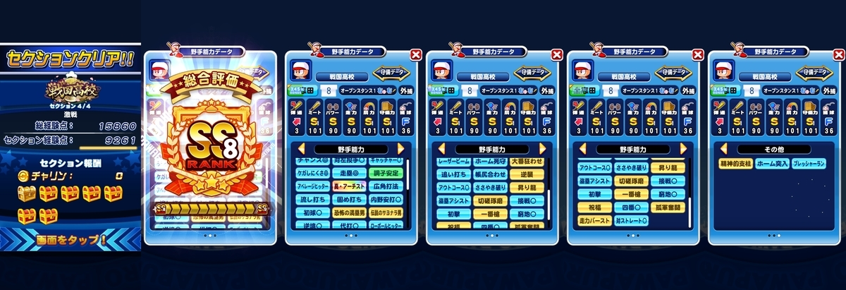 f:id:arimurasaji:20201128221235j:plain