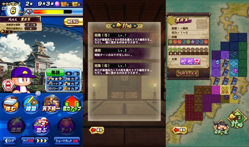 f:id:arimurasaji:20201129111307j:plain