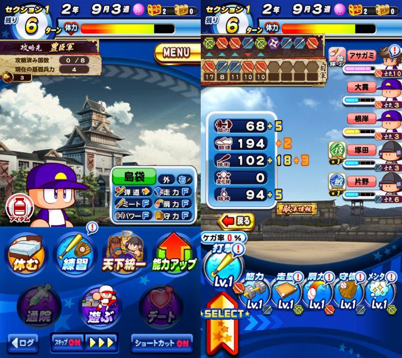 f:id:arimurasaji:20201129111743j:plain
