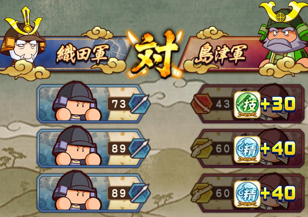 f:id:arimurasaji:20201129151916p:plain